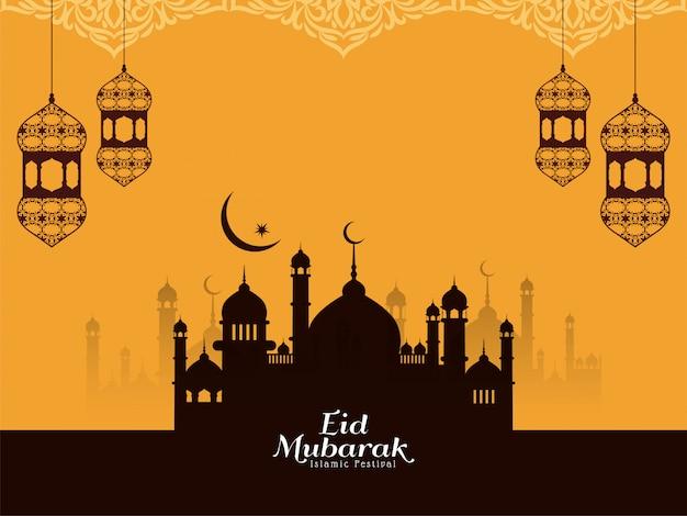 Eid mubarak religieuze islamitische gele achtergrond Gratis Vector