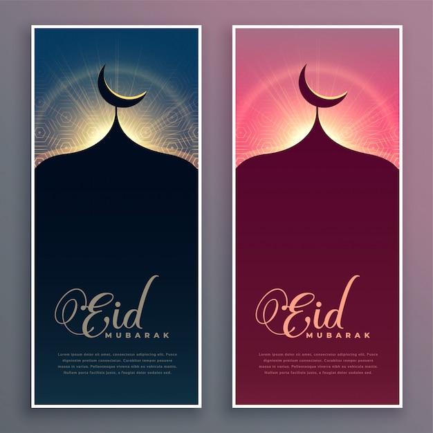 Eid mubarak vakantiebanner met moskee en maan Gratis Vector
