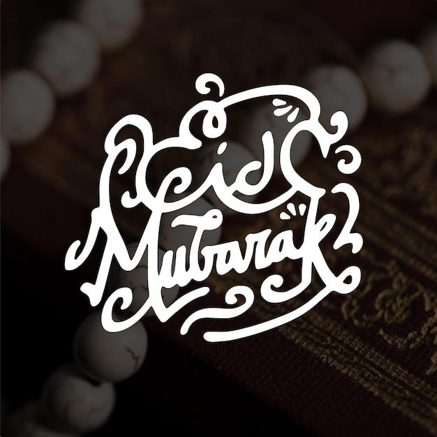 Eid mubarak witte arabische letters Gratis Vector