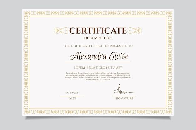 Elegant certificaatsjabloon Gratis Vector