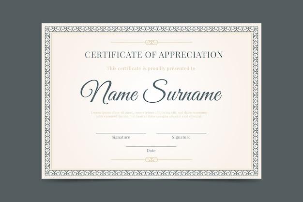 Elegant diploma sjabloon Gratis Vector