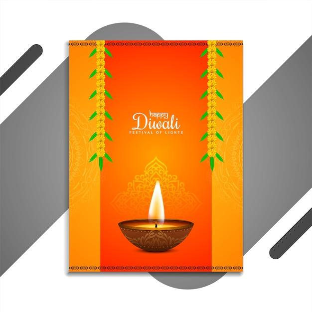 Elegant happy diwali festival religieus brochureontwerp Gratis Vector
