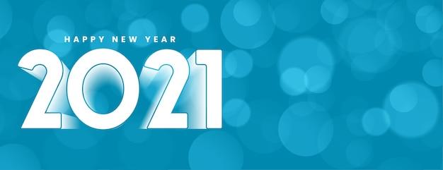 Elegant nieuwjaardecor op blauwe bokehachtergrond Gratis Vector