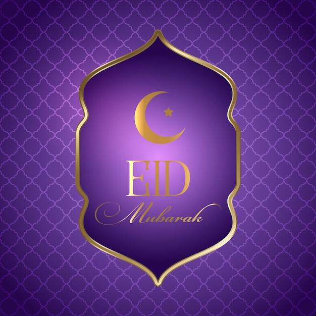 Elegant ontwerp voor eid mubarak Gratis Vector