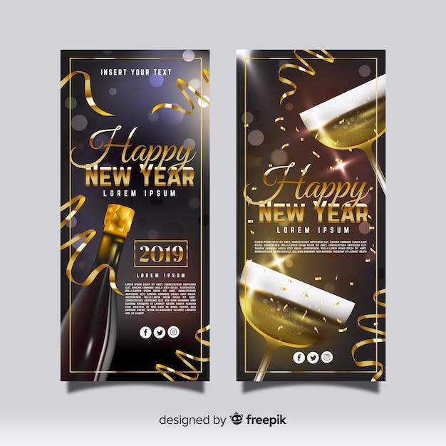 Elegante 2019 nieuwe jaarpartijbanners met realistisch ontwerp Gratis Vector