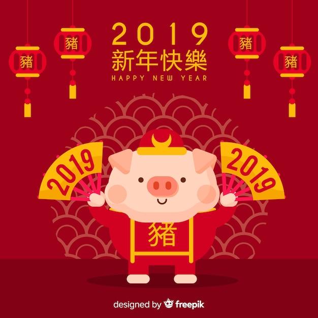 Elegante chinese nieuwe jaarachtergrond Gratis Vector