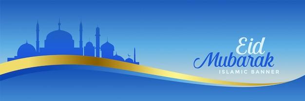 Elegante eid mubarak blauwe banner Gratis Vector