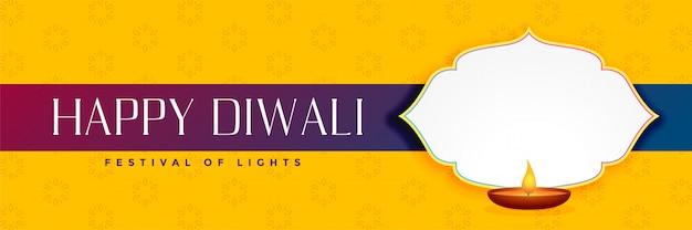 Elegante gelukkige diwali gele banner met tekstruimte Gratis Vector