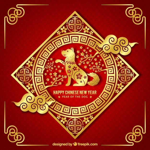 Elegante gouden Chinese nieuwe jaarachtergrond met hond Gratis Vector