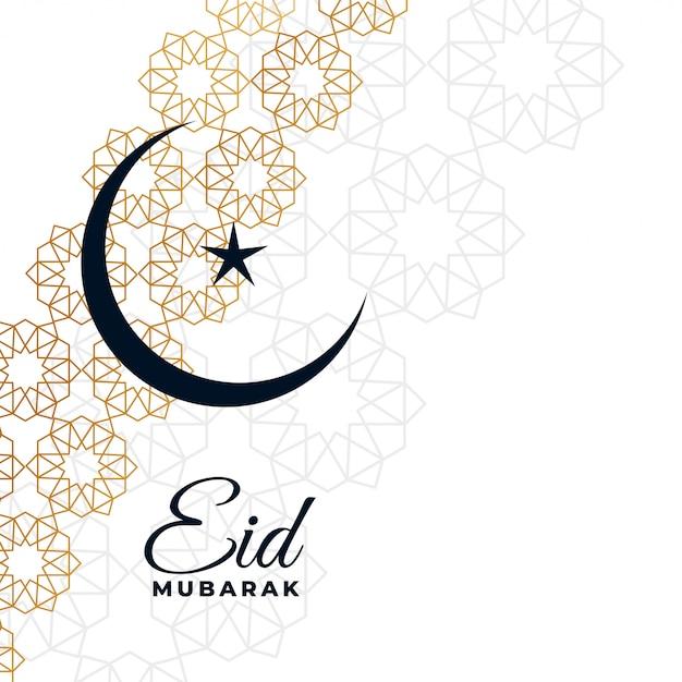 Elegante islamitische patroon eid mubarak achtergrond Gratis Vector