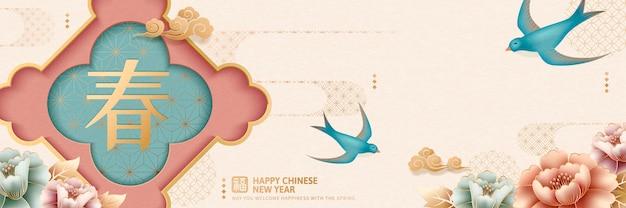 Elegante pioenroos en slik nieuwjaarsbannerontwerp, lente en fortuin geschreven in chinese karakters Premium Vector