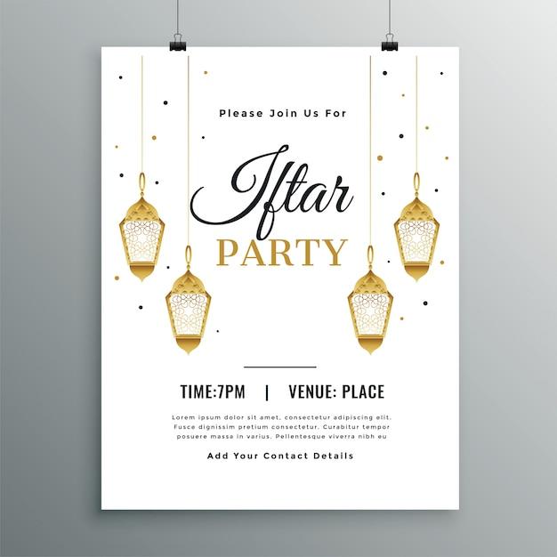 Elegante witte iftar uitnodiging voor feestsjabloon Gratis Vector