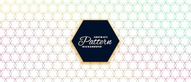 Elegante zeshoekige lijn patroon kleurrijke achtergrondontwerp Gratis Vector