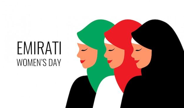Emirati women's dag wenskaart met jonge arabische vrouw dragen kleurrijke hijab Premium Vector