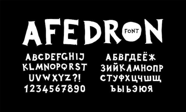 Engelse en russische alfabetten. Premium Vector