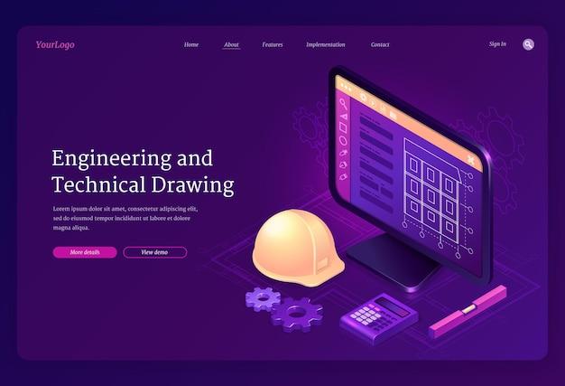 Engineering en technische tekening isometrische bestemmingspagina Gratis Vector