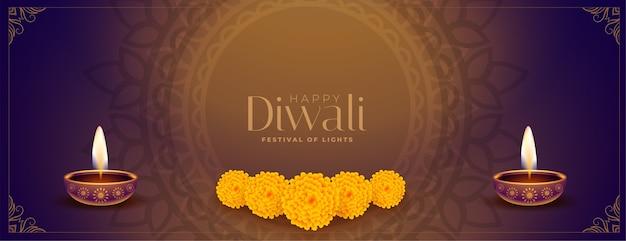 Etnische stijl gelukkige diwali decoratieve banner Gratis Vector