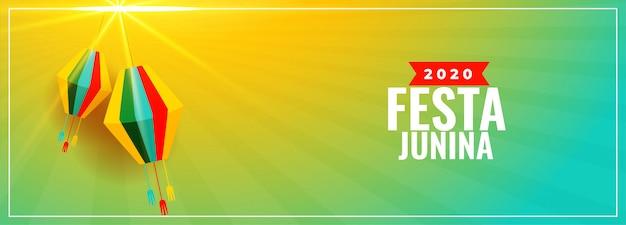 Festa junina brede banner met lampendecoratie Gratis Vector