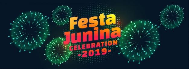 Festa junina viering vuurwerk banner Gratis Vector