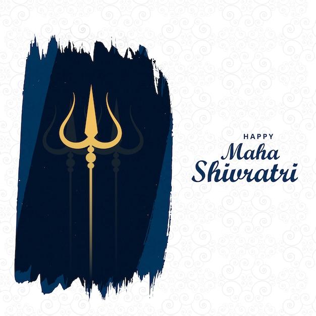 Festivalgroet voor maha shivratri-kaart Gratis Vector
