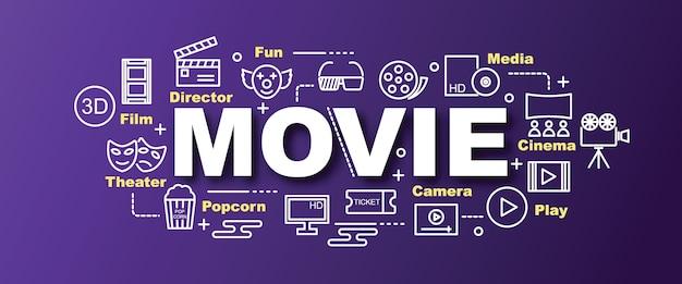 Film vector trendy banner Premium Vector