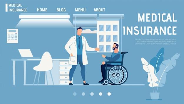 Flat landing page advertising medische verzekering Premium Vector