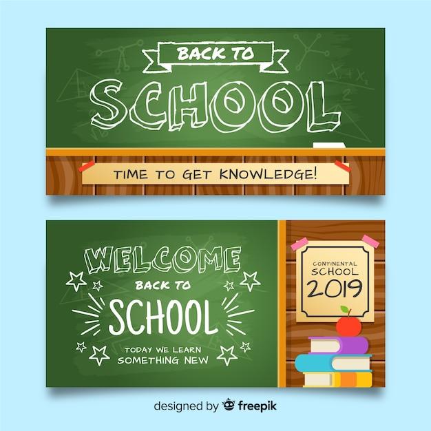 Flat terug naar school banners sjabloon Gratis Vector