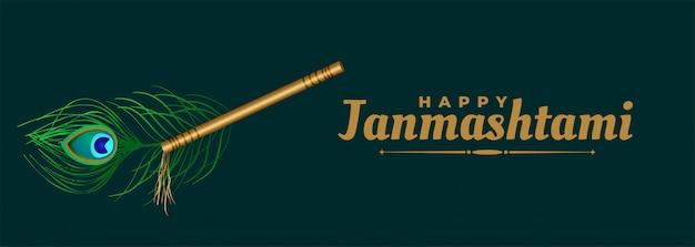 Fluit en pauwenveer voor janmashtami festivalontwerp Gratis Vector