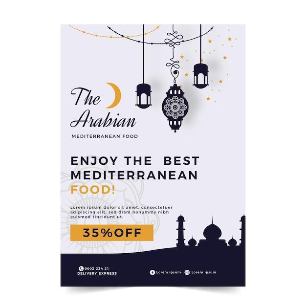 Flyer-sjabloon voor mediterraan restaurant Gratis Vector
