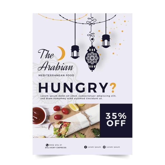 Flyer voor mediterraan restaurant Gratis Vector
