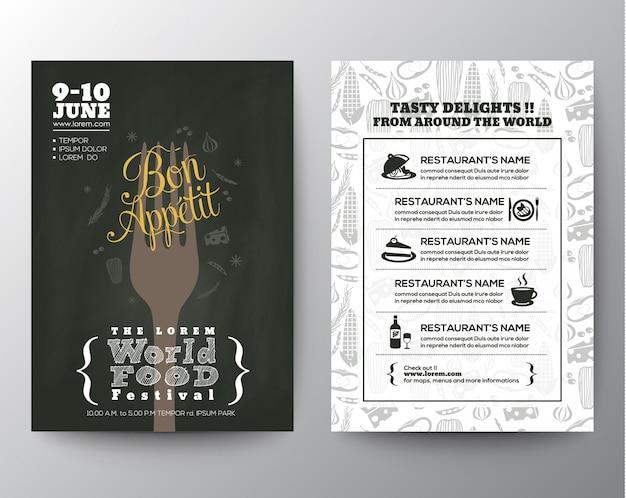 Food festival poster brochure flyer design template Gratis Vector