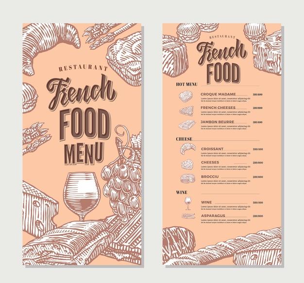 Frans eten restaurant vintage menusjabloon Gratis Vector