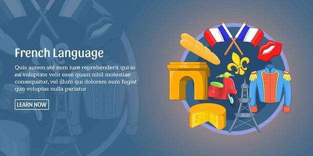 Franse taal horizontale banner, beeldverhaalstijl Premium Vector