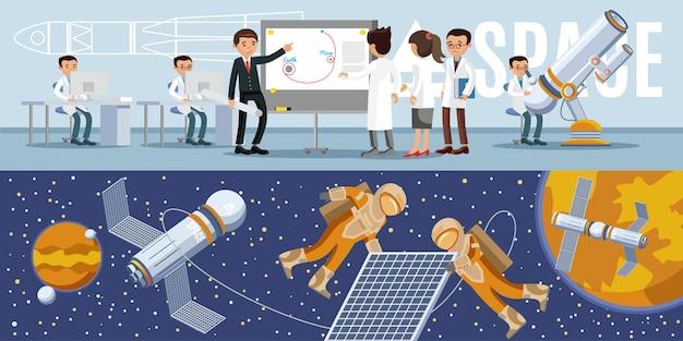 Galaxy exploration horizontale banners Gratis Vector