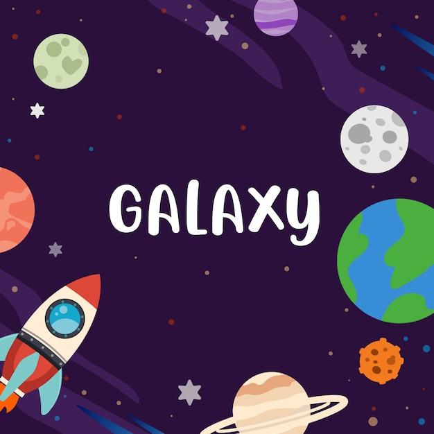 Galaxy patroon ingesteld Premium Vector