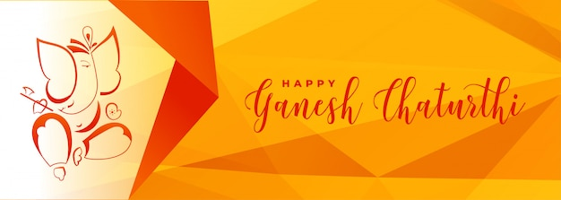 Ganesh chaturthi festival gele banner in geometrische stijl Gratis Vector