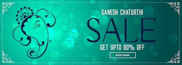 Ganesh chaturthi festival verkoop elegante banner Gratis Vector