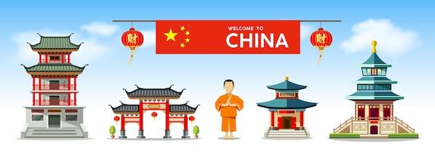 Gebouwen van china stijl collecties ontwerpen op wolk en hemel achtergrond, illustraties Premium Vector