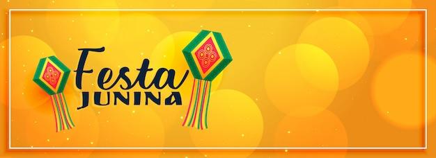 Geel elegant festa junina-bannerontwerp Gratis Vector