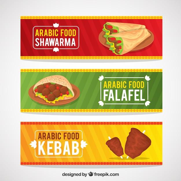 Gekleurd voedsel arabisch banners Gratis Vector