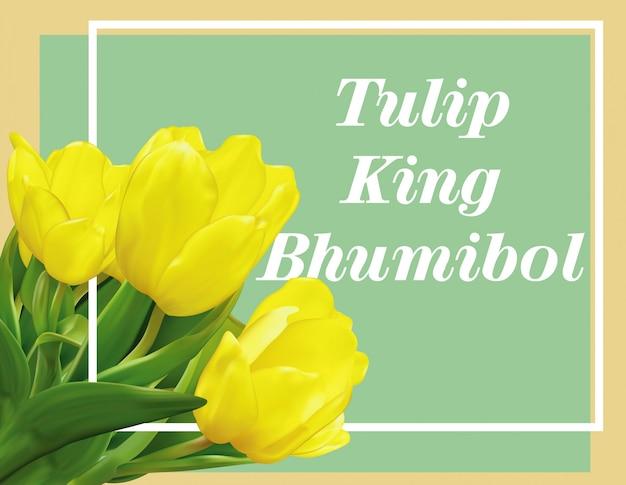 Gele lente tulpen Premium Vector