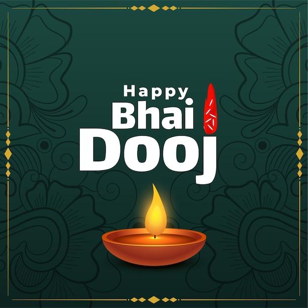 Gelukkig bhai dooj indian festival wenskaart Gratis Vector