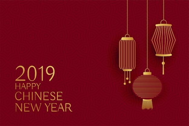Gelukkig chinees nieuw jaar 2019 ontwerp met het hangen van lantaarns Gratis Vector