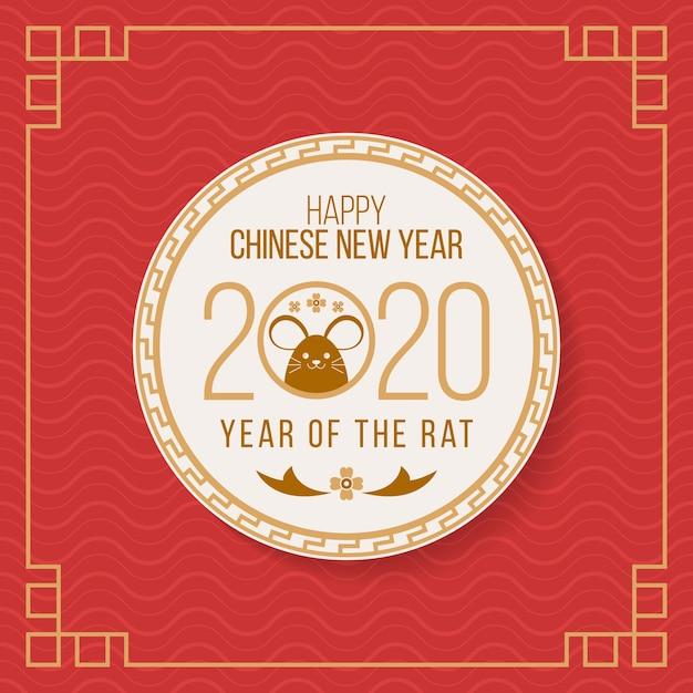Gelukkig chinees nieuw jaar 2020 - jaar van de rat Gratis Vector