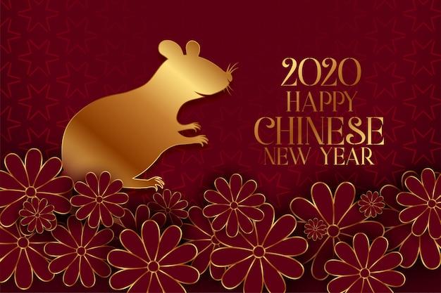 Gelukkig chinees nieuw jaar van de kaart van de ratten traditionele groet Gratis Vector