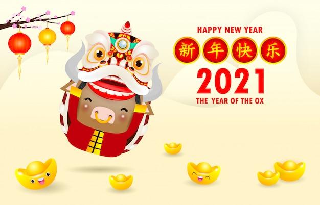 Gelukkig chinees nieuw jaar, van de osdierenriem Premium Vector