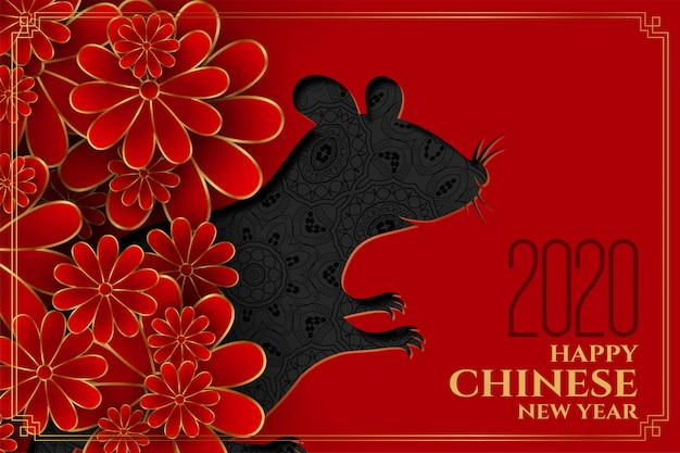 Gelukkig chinees nieuw jaar van de rattenbloem Gratis Vector