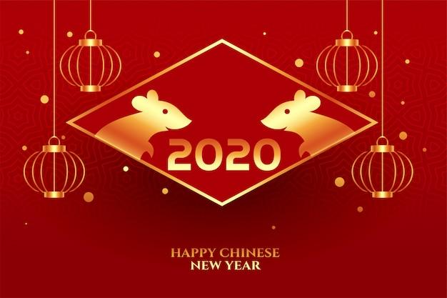 Gelukkig chinees nieuw jaar van het ontwerp van de rat 2020 groetkaart Gratis Vector