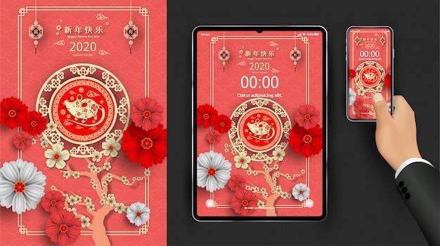 Gelukkig chinees nieuwjaar 2020. jaar van de rat. zodiac wallpaper voor tablet of telefoon. Premium Vector