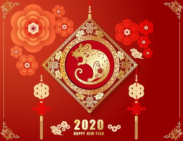 Gelukkig chinees nieuwjaar 2020. Premium Vector